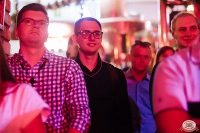 Стендап: Амарян, Каргинов, Усович, 3 июля 2019 - Ресторан «Максимилианс» Челябинск - 0069