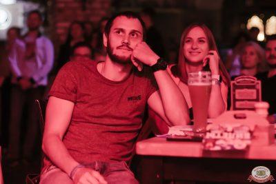 Стендап: Амарян, Каргинов, Усович, 3 июля 2019 - Ресторан «Максимилианс» Челябинск - 0070