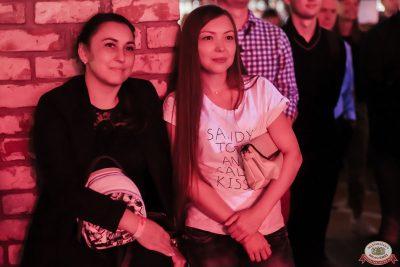 Стендап: Амарян, Каргинов, Усович, 3 июля 2019 - Ресторан «Максимилианс» Челябинск - 0071