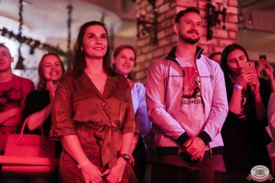 Стендап: Амарян, Каргинов, Усович, 3 июля 2019 - Ресторан «Максимилианс» Челябинск - 0072