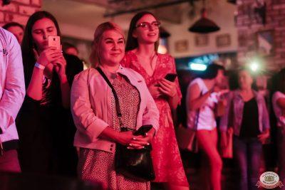 Стендап: Амарян, Каргинов, Усович, 3 июля 2019 - Ресторан «Максимилианс» Челябинск - 0073