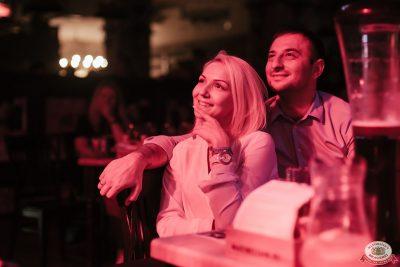 Стендап: Амарян, Каргинов, Усович, 3 июля 2019 - Ресторан «Максимилианс» Челябинск - 0077