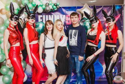 «Дыхание ночи»: Funny Bunny House, 6 июля 2019 - Ресторан «Максимилианс» Челябинск - 001