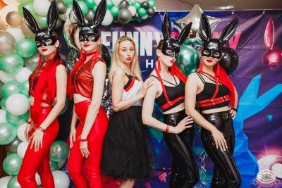 «Дыхание ночи»: Funny Bunny House, 6 июля 2019 - Ресторан «Максимилианс» Челябинск - 002