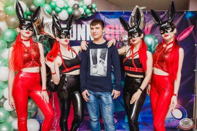 «Дыхание ночи»: Funny Bunny House, 6 июля 2019 - Ресторан «Максимилианс» Челябинск - 004