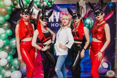 «Дыхание ночи»: Funny Bunny House, 6 июля 2019 - Ресторан «Максимилианс» Челябинск - 005
