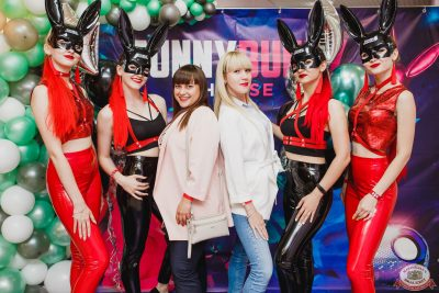 «Дыхание ночи»: Funny Bunny House, 6 июля 2019 - Ресторан «Максимилианс» Челябинск - 006