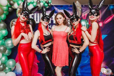 «Дыхание ночи»: Funny Bunny House, 6 июля 2019 - Ресторан «Максимилианс» Челябинск - 008