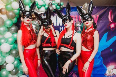 «Дыхание ночи»: Funny Bunny House, 6 июля 2019 - Ресторан «Максимилианс» Челябинск - 011