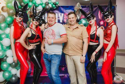 «Дыхание ночи»: Funny Bunny House, 6 июля 2019 - Ресторан «Максимилианс» Челябинск - 012
