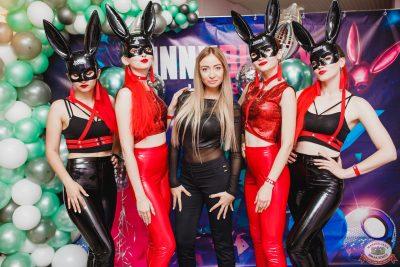 «Дыхание ночи»: Funny Bunny House, 6 июля 2019 - Ресторан «Максимилианс» Челябинск - 013