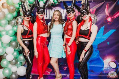 «Дыхание ночи»: Funny Bunny House, 6 июля 2019 - Ресторан «Максимилианс» Челябинск - 014