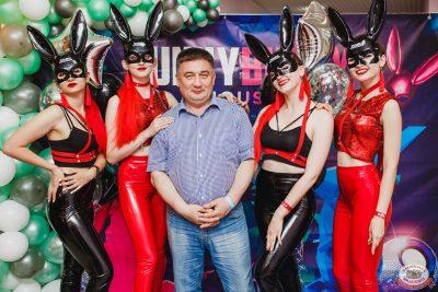 «Дыхание ночи»: Funny Bunny House, 6 июля 2019 - Ресторан «Максимилианс» Челябинск - 016