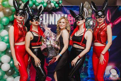 «Дыхание ночи»: Funny Bunny House, 6 июля 2019 - Ресторан «Максимилианс» Челябинск - 017