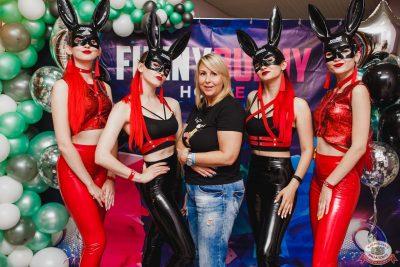 «Дыхание ночи»: Funny Bunny House, 6 июля 2019 - Ресторан «Максимилианс» Челябинск - 019