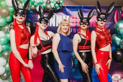 «Дыхание ночи»: Funny Bunny House, 6 июля 2019 - Ресторан «Максимилианс» Челябинск - 020