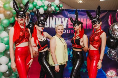 «Дыхание ночи»: Funny Bunny House, 6 июля 2019 - Ресторан «Максимилианс» Челябинск - 021