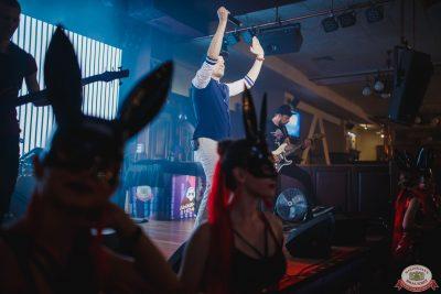 «Дыхание ночи»: Funny Bunny House, 6 июля 2019 - Ресторан «Максимилианс» Челябинск - 025
