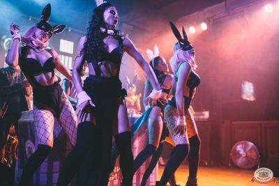 «Дыхание ночи»: Funny Bunny House, 6 июля 2019 - Ресторан «Максимилианс» Челябинск - 029
