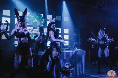 «Дыхание ночи»: Funny Bunny House, 6 июля 2019 - Ресторан «Максимилианс» Челябинск - 030