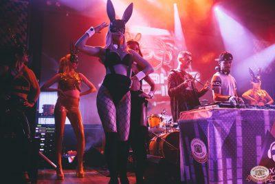 «Дыхание ночи»: Funny Bunny House, 6 июля 2019 - Ресторан «Максимилианс» Челябинск - 032