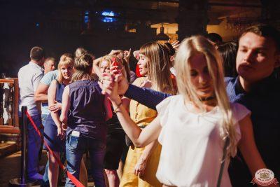 «Дыхание ночи»: Funny Bunny House, 6 июля 2019 - Ресторан «Максимилианс» Челябинск - 035