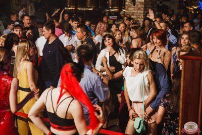 «Дыхание ночи»: Funny Bunny House, 6 июля 2019 - Ресторан «Максимилианс» Челябинск - 037