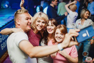 «Дыхание ночи»: Funny Bunny House, 6 июля 2019 - Ресторан «Максимилианс» Челябинск - 043