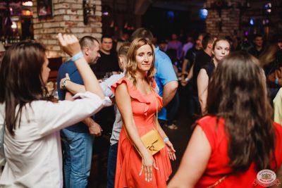 «Дыхание ночи»: Funny Bunny House, 6 июля 2019 - Ресторан «Максимилианс» Челябинск - 046