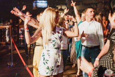 «Дыхание ночи»: Funny Bunny House, 6 июля 2019 - Ресторан «Максимилианс» Челябинск - 048