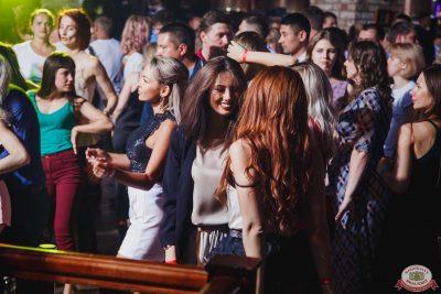 «Дыхание ночи»: Funny Bunny House, 6 июля 2019 - Ресторан «Максимилианс» Челябинск - 055