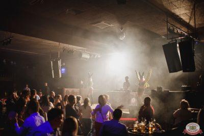 «Дыхание ночи»: Funny Bunny House, 6 июля 2019 - Ресторан «Максимилианс» Челябинск - 058