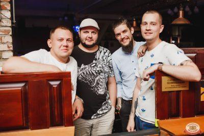 «Дыхание ночи»: Funny Bunny House, 6 июля 2019 - Ресторан «Максимилианс» Челябинск - 060