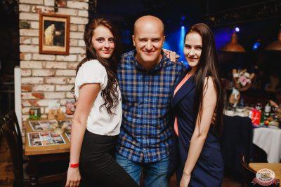 «Дыхание ночи»: Funny Bunny House, 6 июля 2019 - Ресторан «Максимилианс» Челябинск - 061