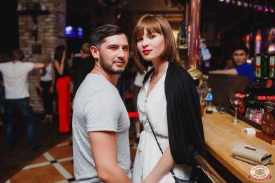«Дыхание ночи»: Funny Bunny House, 6 июля 2019 - Ресторан «Максимилианс» Челябинск - 063