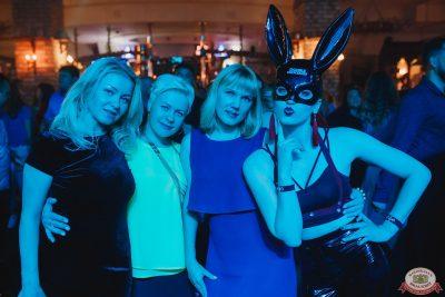 «Дыхание ночи»: Funny Bunny House, 6 июля 2019 - Ресторан «Максимилианс» Челябинск - 070