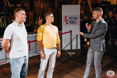 Вечеринка «Русского Радио» «Для своих», 12 июля 2019 - Ресторан «Максимилианс» Челябинск - 0001