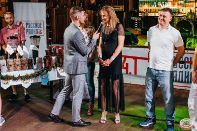 Вечеринка «Русского Радио» «Для своих», 12 июля 2019 - Ресторан «Максимилианс» Челябинск - 0003