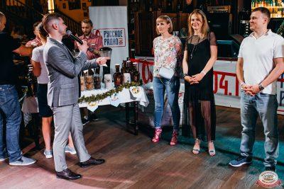 Вечеринка «Русского Радио» «Для своих», 12 июля 2019 - Ресторан «Максимилианс» Челябинск - 0004