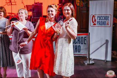 Вечеринка «Русского Радио» «Для своих», 12 июля 2019 - Ресторан «Максимилианс» Челябинск - 0005