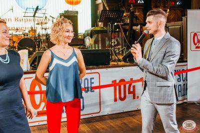 Вечеринка «Русского Радио» «Для своих», 12 июля 2019 - Ресторан «Максимилианс» Челябинск - 0008