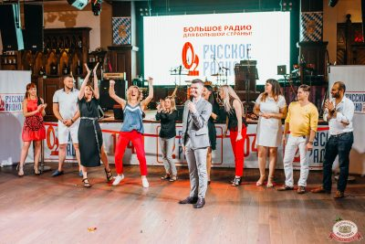 Вечеринка «Русского Радио» «Для своих», 12 июля 2019 - Ресторан «Максимилианс» Челябинск - 0014