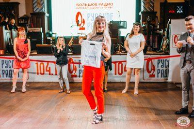 Вечеринка «Русского Радио» «Для своих», 12 июля 2019 - Ресторан «Максимилианс» Челябинск - 0015