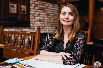 Вечеринка «Русского Радио» «Для своих», 12 июля 2019 - Ресторан «Максимилианс» Челябинск - 0029