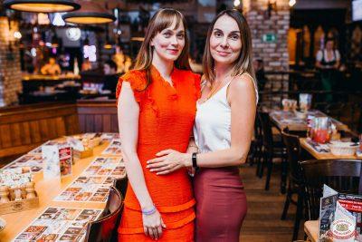 Вечеринка «Русского Радио» «Для своих», 12 июля 2019 - Ресторан «Максимилианс» Челябинск - 0040