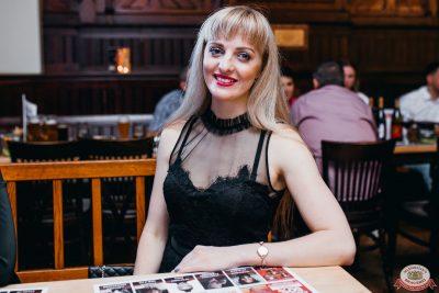 Вечеринка «Русского Радио» «Для своих», 12 июля 2019 - Ресторан «Максимилианс» Челябинск - 0043