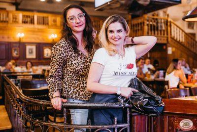 Вечеринка «Русского Радио» «Для своих», 12 июля 2019 - Ресторан «Максимилианс» Челябинск - 0056