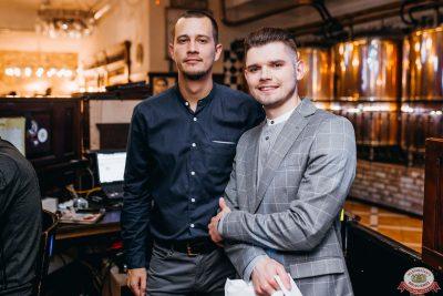 Вечеринка «Русского Радио» «Для своих», 12 июля 2019 - Ресторан «Максимилианс» Челябинск - 0065