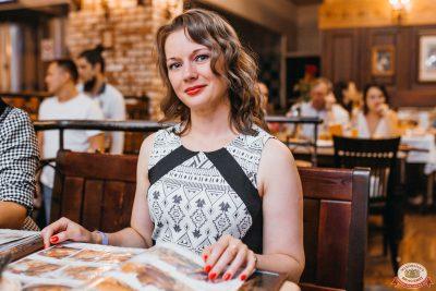 Вечеринка «Русского Радио» «Для своих», 12 июля 2019 - Ресторан «Максимилианс» Челябинск - 0067