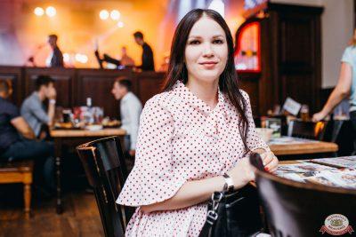 Вечеринка «Русского Радио» «Для своих», 12 июля 2019 - Ресторан «Максимилианс» Челябинск - 0075